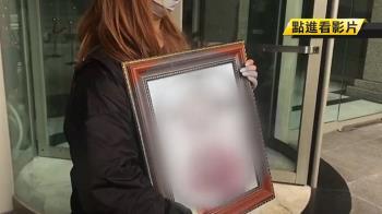狠!一歲半女童遭虐死 4人狂揍還關籠被狗咬