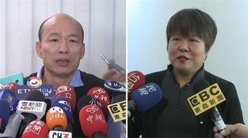 韓國瑜遭控喝花酒  他爆:黃光芹一定有資料