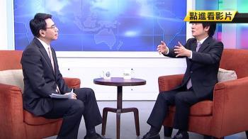 關鍵時刻專訪 賴清德堅定:我不會退黨參選!