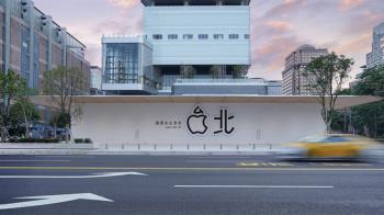 蘋果:台灣第2家直營店 地點曝光