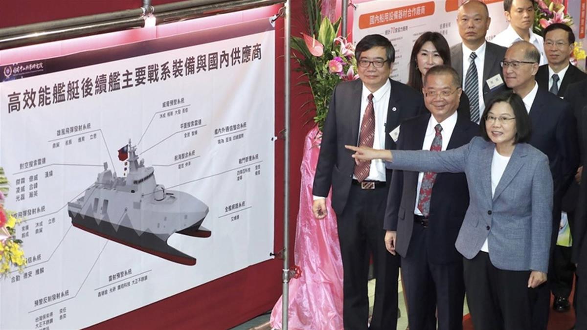 國艦國造里程碑  蔡總統主持沱江級艦動工