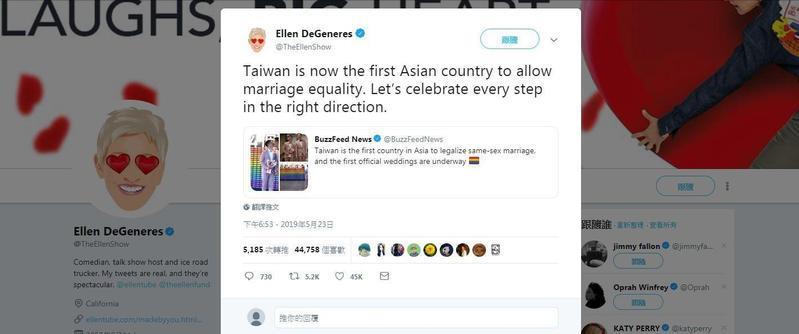 艾倫讚台灣成同婚「國家」!大陸網友崩潰