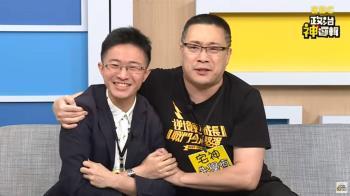 揪黨內黑韓首腦?港媒爆:6/3韓全面開戰