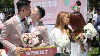 同婚首日 全台526對新人辦結婚登記