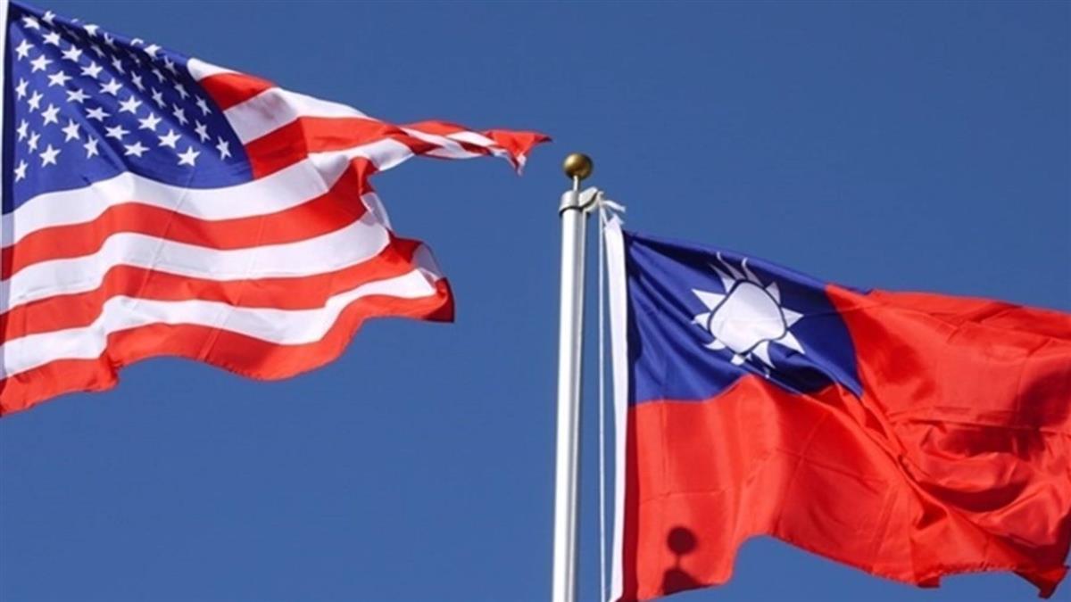 重大突破!北協更名「台灣美國事務委員會」