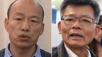 韓國瑜要選總統 楊秋興:不見面堅定辭副召