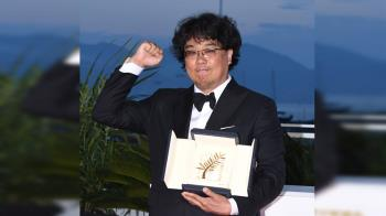南韓導演奉俊昊執導寄生上流 奪坎城金棕櫚獎