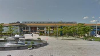 又有無人機入侵?松山機場今早停飛40分鐘