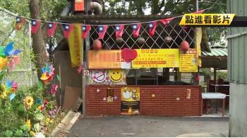 189人上吐下瀉 臭豆腐名店食物中毒