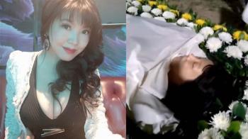 F奶劉樂妍床上片瘋傳!嬌喊:太爽太舒服了
