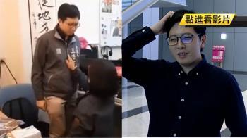 女韓粉選前哭鬧下跪!半年後…王浩宇要求道歉