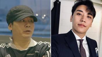 YG社長也爆性招待!揪世界級韓星服侍2富豪