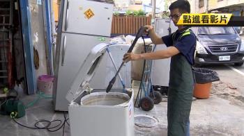 月接單百組!清潔洗衣機 年賺破百億台幣