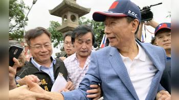總統府:強烈譴責郭台銘後援會刊登不實廣告
