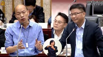 韓國瑜再拋:不能假日選舉嗎? 就職典禮高雄辦