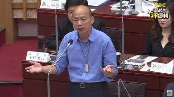 市長室遭前朝官闖入!韓國瑜怒:是否偷裝監聽器