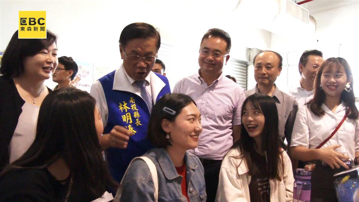浙江9台商協會聯合募新血 鎖定台灣人才最高300萬年薪