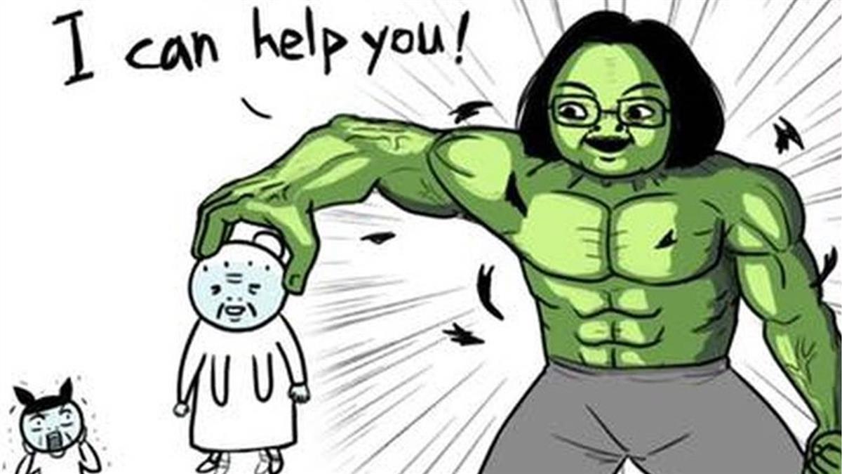 總統分享鬼門圖文插畫 化身綠巨人宣傳長照