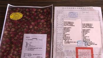 張學良故居「少帥禪園」 紅玫瑰茶殘留農藥下架