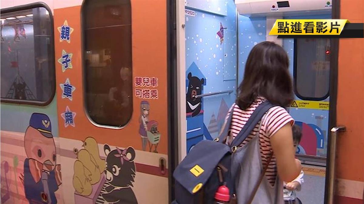 【獨】「親子」廁所故障想求助 台鐵緊急通話找嘸人