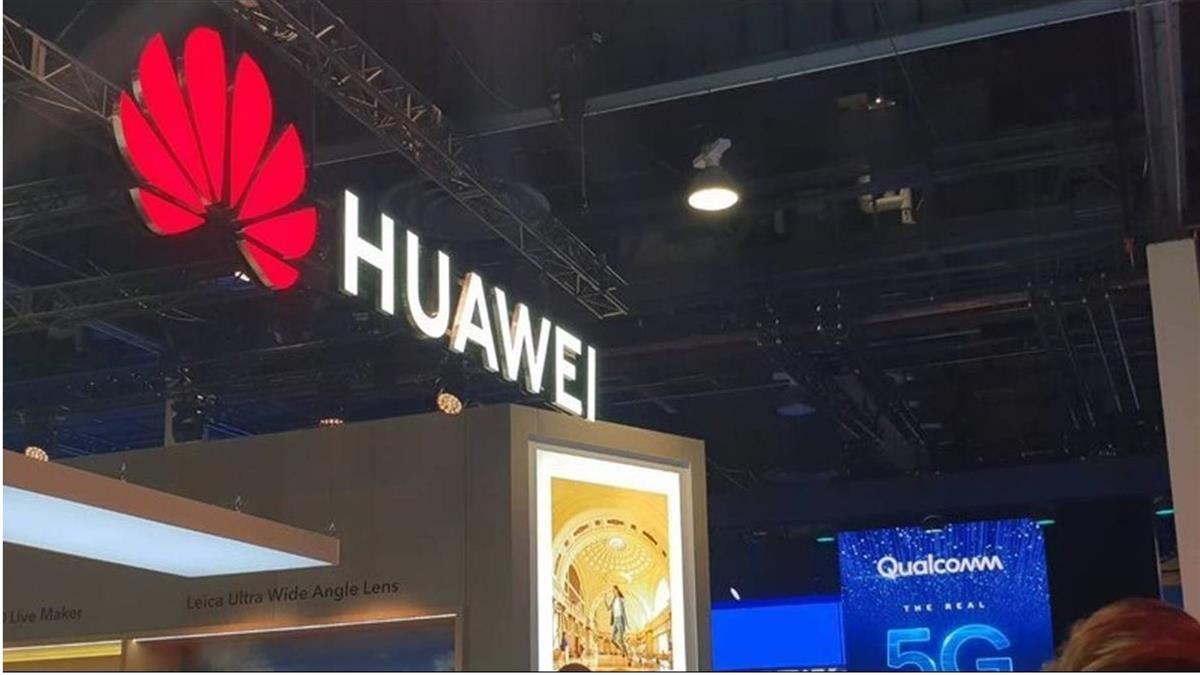 華為:已獲得全球42個5G商用合約
