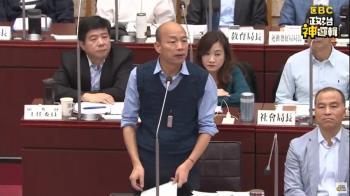 市長室被爆監聽 綠委諷韓為造勢「玩很大」
