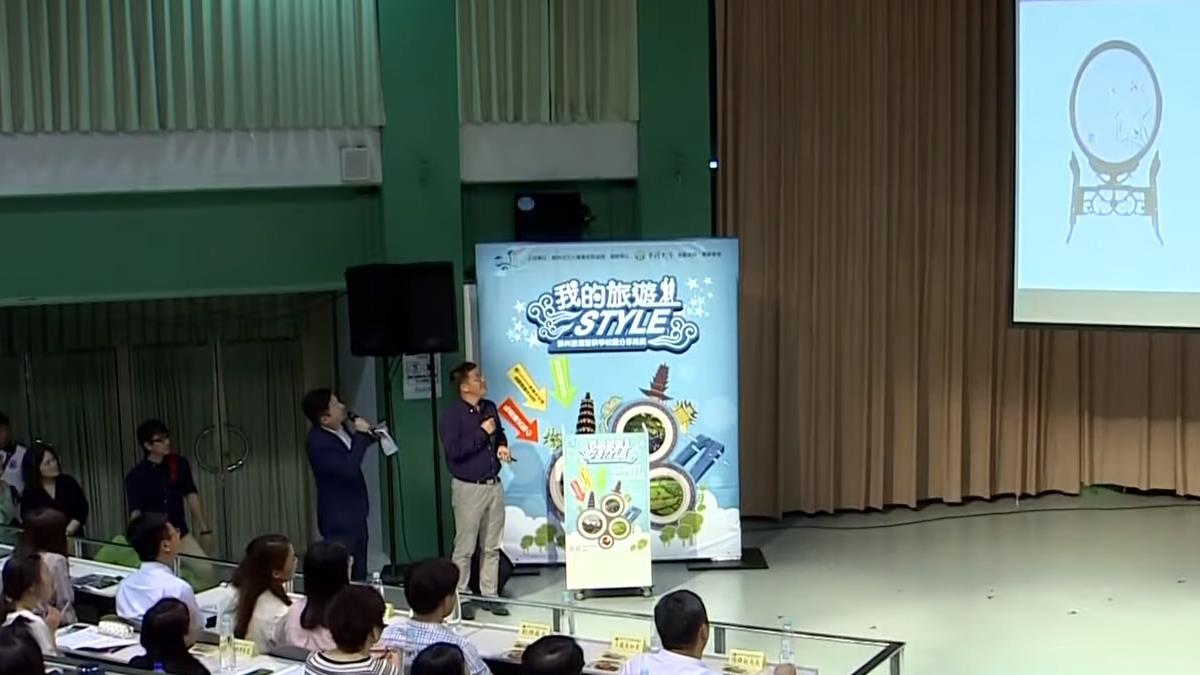 蘇州旅遊局前進實踐大學 與學生進行研學交流