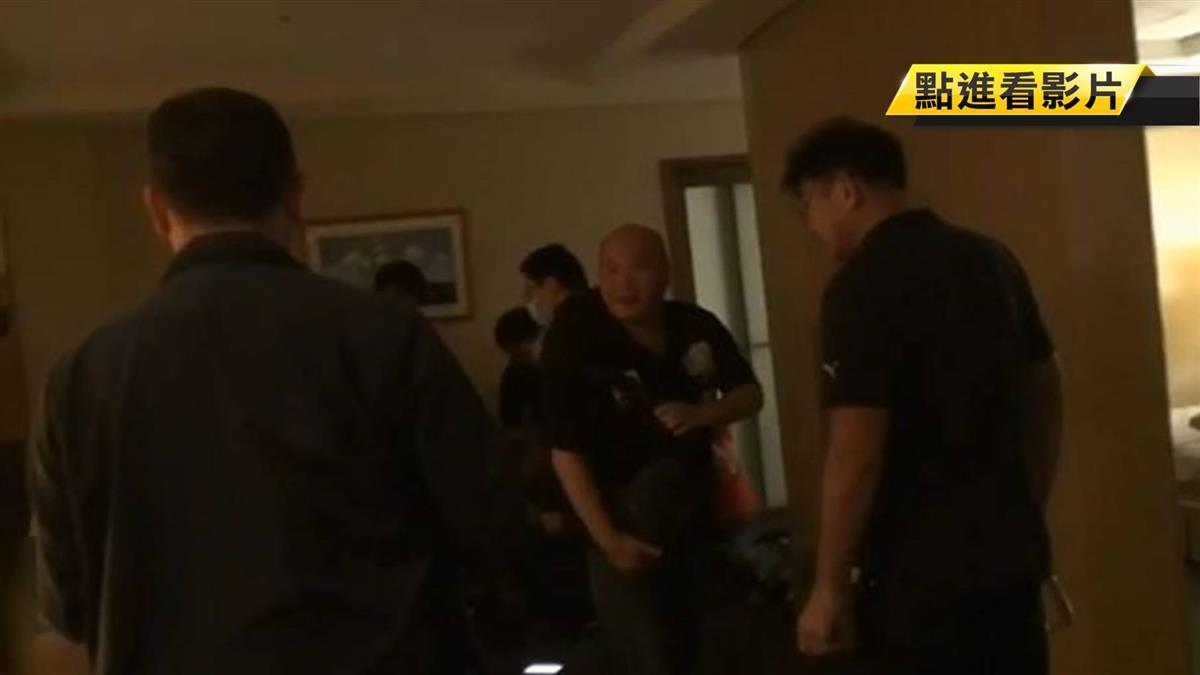 拒絕盤查衝撞警開四槍 嫌犯隔天旅館遭逮