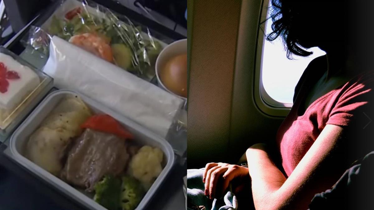 女友首出國!一看飛機餐垮臉:有夠爛