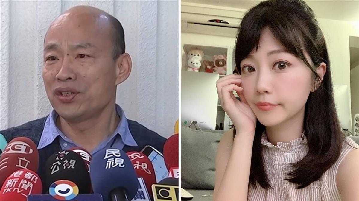 高嘉瑜:年輕人挺韓國瑜很丟臉 關鍵曝光
