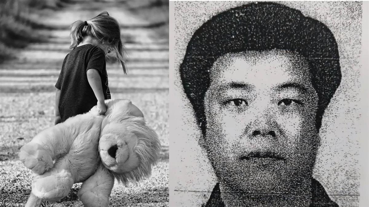 女童遭性侵脫腸掛尿袋!凶手竟曾當過11年鄰居