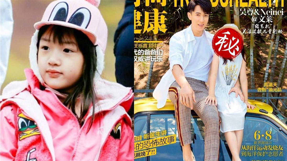 8歲NeiNei合體吳尊!登雜誌封面 網驚:女大十八變