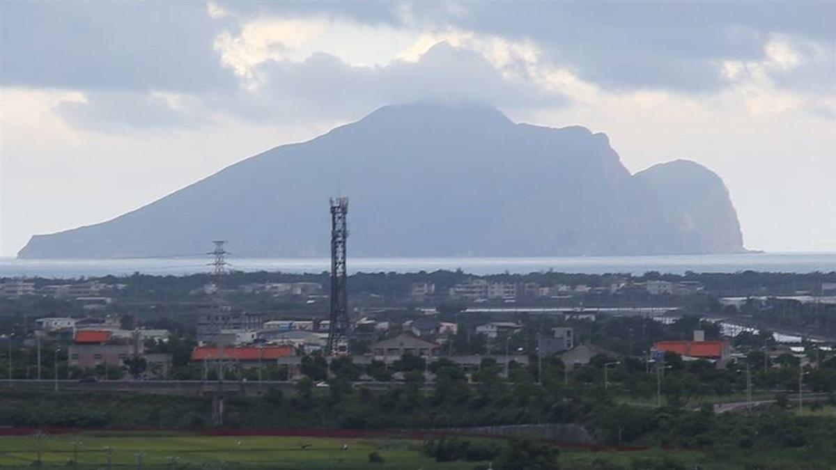 龜山島也是活火山!學者:噴發恐引發小規模海嘯