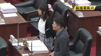 初選支持轉向?酸韓國瑜選總統 藍議員:恨鐵不成鋼