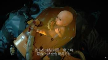 小島秀夫《死亡擱淺》釋出9分鐘遊戲預告 謎之嬰兒畫面吸睛