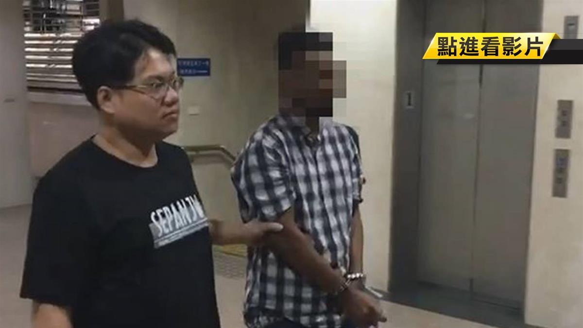 非裔台科大博士 信義區商場猥褻6旬清潔婦