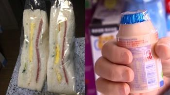 月繳13K!幼稚園午餐竟是三明治配多多 媽看傻眼
