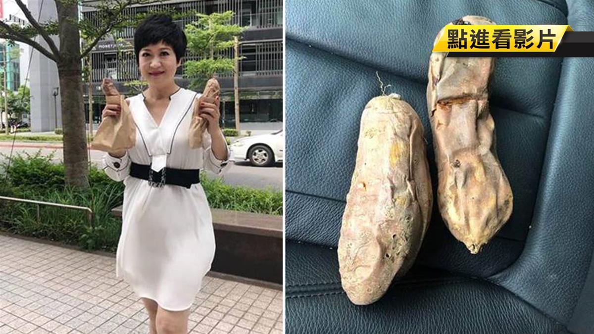 夭壽貴!台北買2條地瓜180元 她驚呼:搶錢嗎