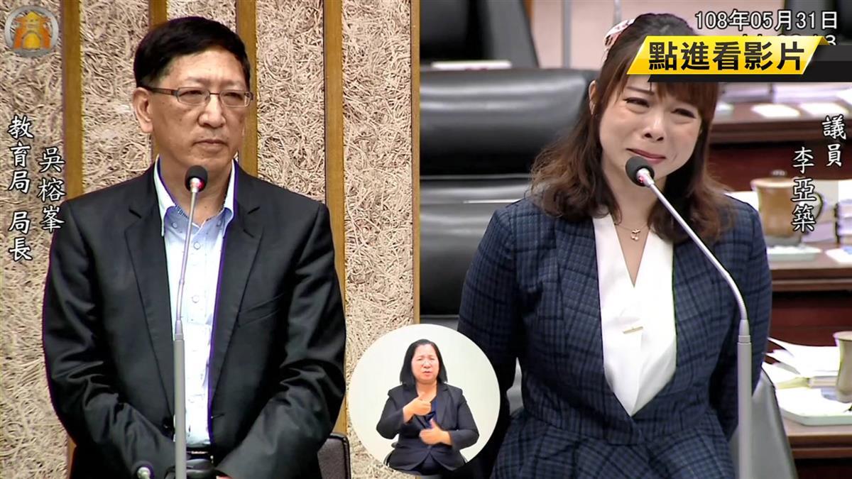 遭疑窩裏反!藍議員失聲痛哭 韓國瑜安撫道歉