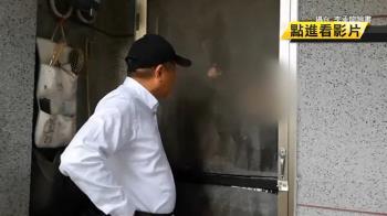 統促黨遭砸車 捍衛隊長李承龍登門踢館