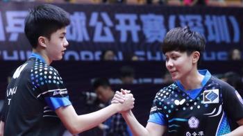 中國桌球公開賽 台選手混雙奪金