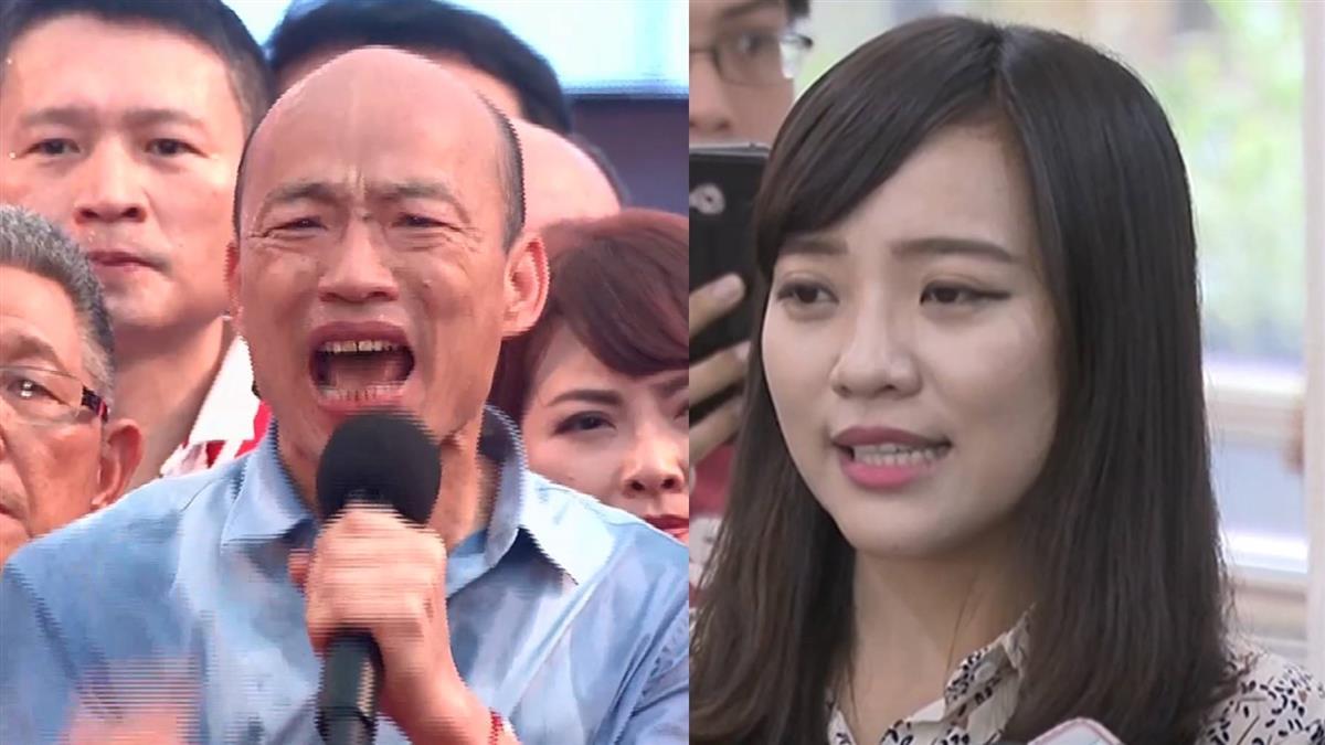 韓國瑜願承擔職務!黃捷:市民不接受失職的市長