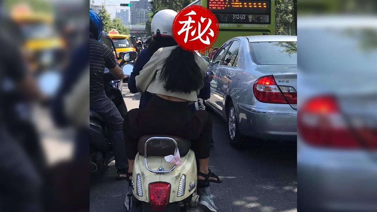 情侶雙載…長髮妹有亮點 他見江湖傳說笑歪