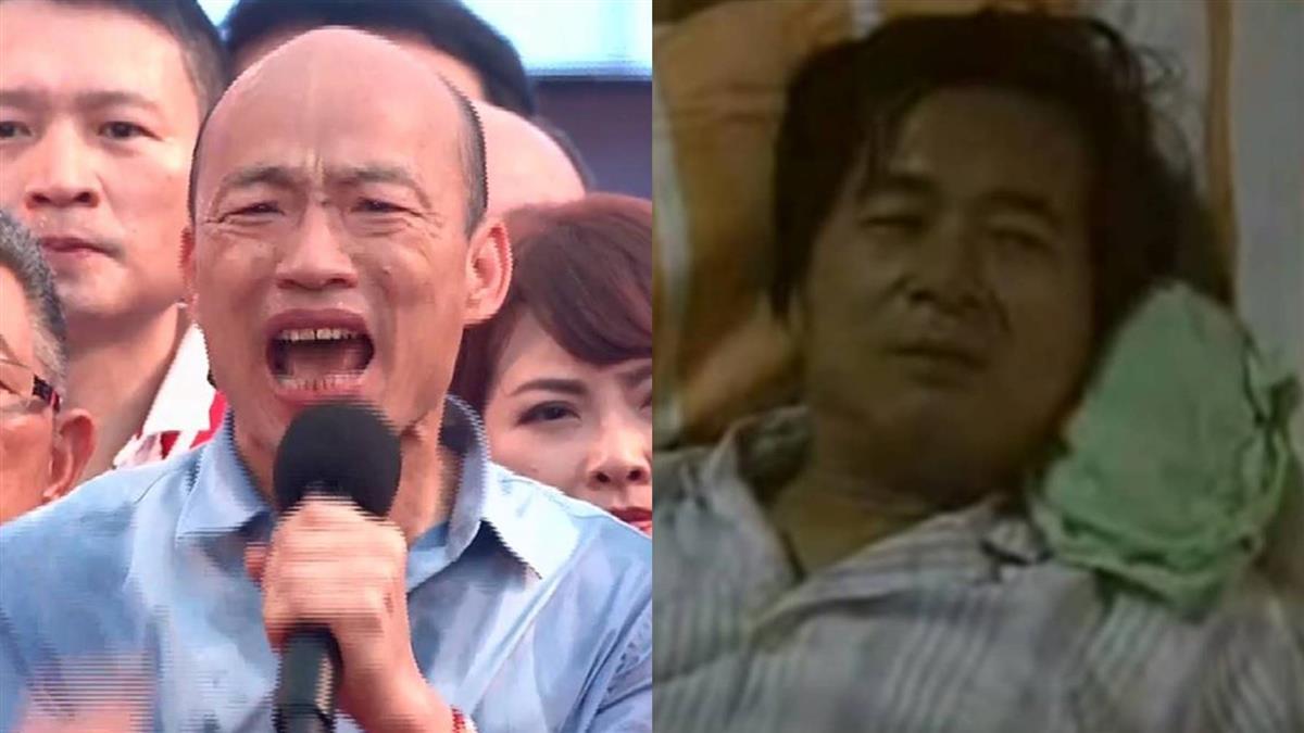台劇重現陳水扁挨揍!民進黨立委:韓應道歉