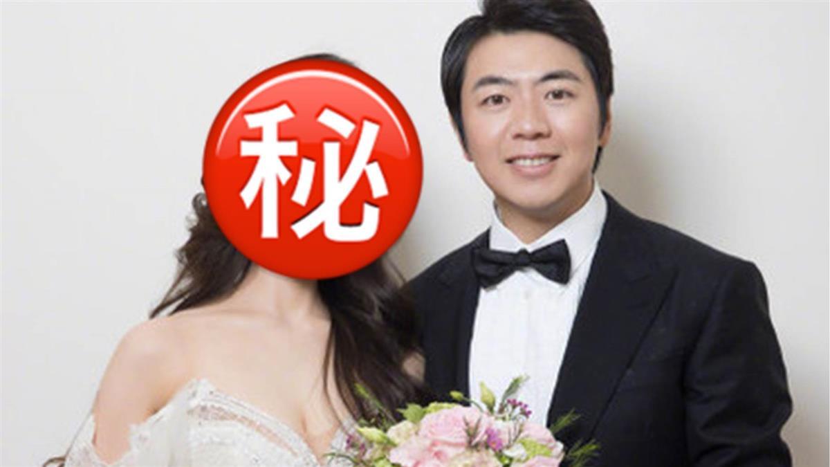 恭喜!鋼琴家郎朗閃婚 24歲混血妻首曝光
