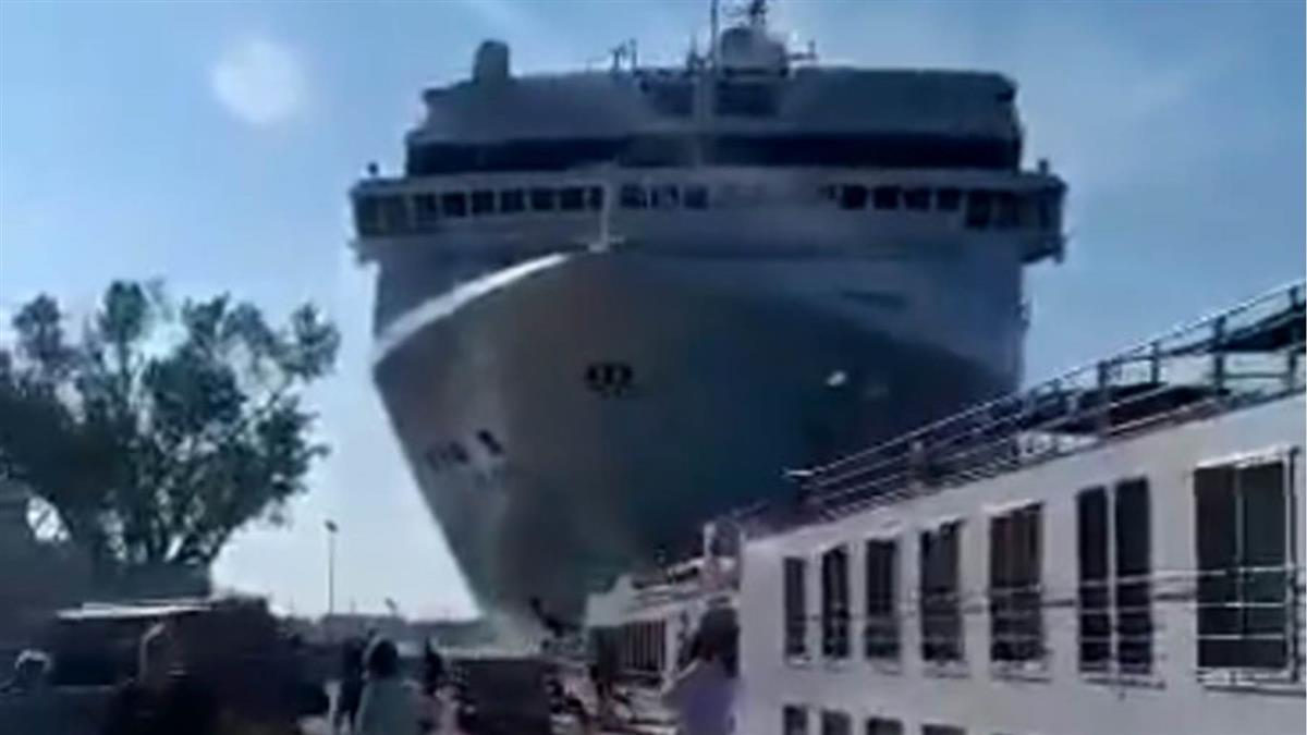 威尼斯郵輪失控撞碼頭!旅客狂奔逃難