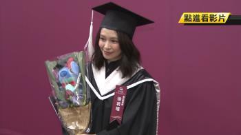 女神畢業了!徐若瑄取MBA學位 喜參加畢典