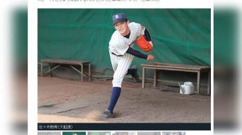 日高中最速男主投 火腿隊表明第一指名