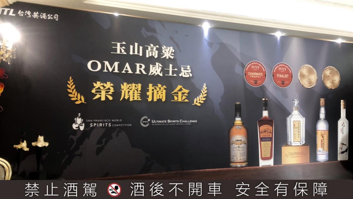 叫我世界第一名!台灣本土玉山頂級陳高獲「國際烈酒賽」評比第一