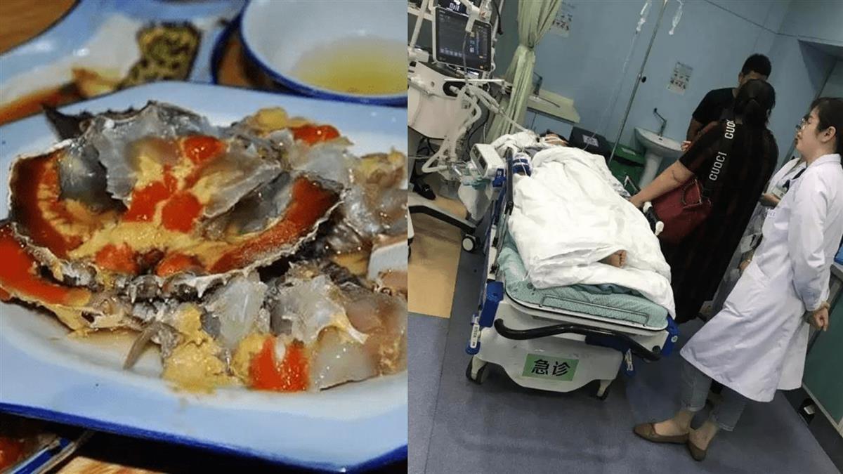 婦吃生醃嗆蟹 體溫飆40.5度…插管命危